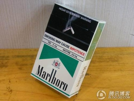 Cigarettes sexual dysfunction