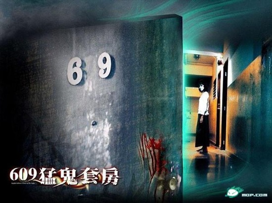 Chinese netizen lists the most worth watching horror movies