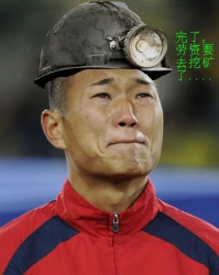 20100622northkoreafootball02.png