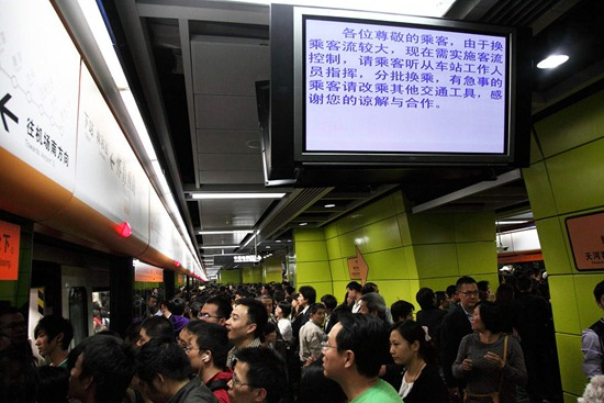 20101108-gz-subway-03