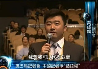 20101114-rui-question-01.jpg