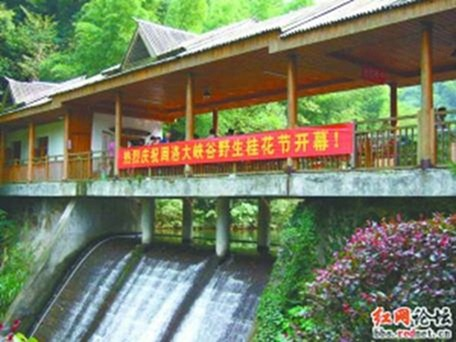 Free admission to Hunan scenic resort for virgin girls over 22