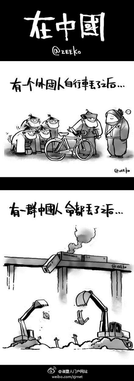 20120221-lost-bicycle-03
