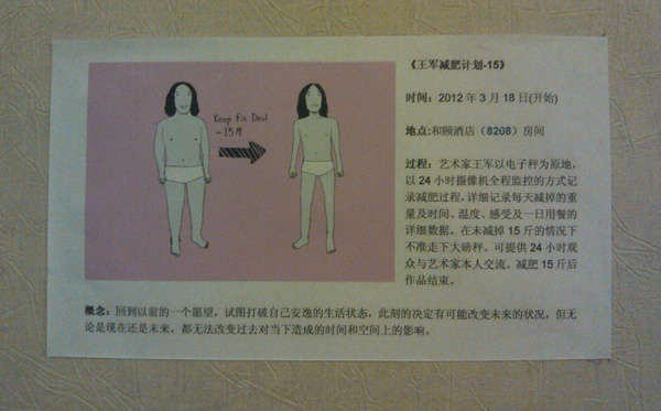 20120321-weight-loss-04