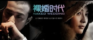 nakedwedding01