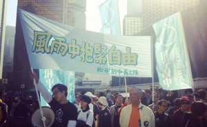 occupy-central