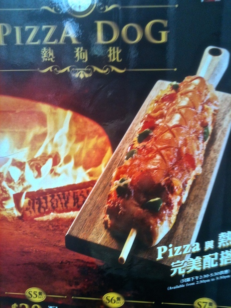 KFC in Hong Kong is out with a new dish: the pizza hot dog. American don't get to have all the fun.
