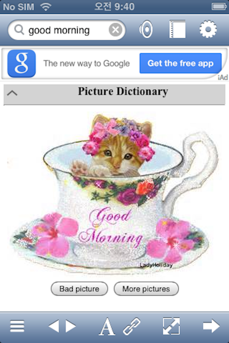 "Objectively the best definition for ""good morning"" in a picture dictionary."