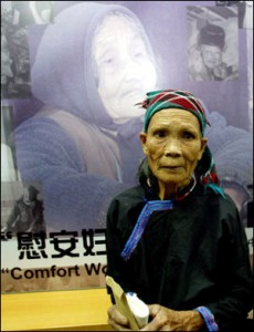 Wei Shaolan visiting the opening of the opening ceremony of the archives on comfort women at Shanghai Normal University.