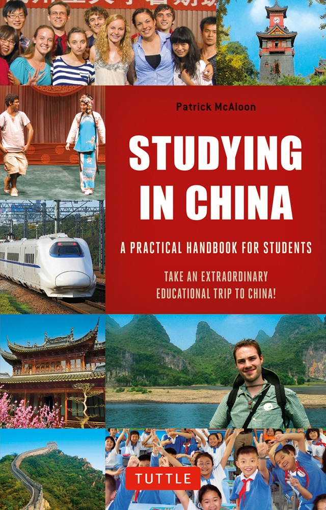 studying-in-china