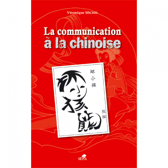 la-Communication-à-la-chinoise-vernique-michel-590x590