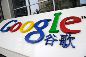 BC1M5F Google China headquarters in Tsinghua Science Park, Beijing, China. 20-Jun-2009