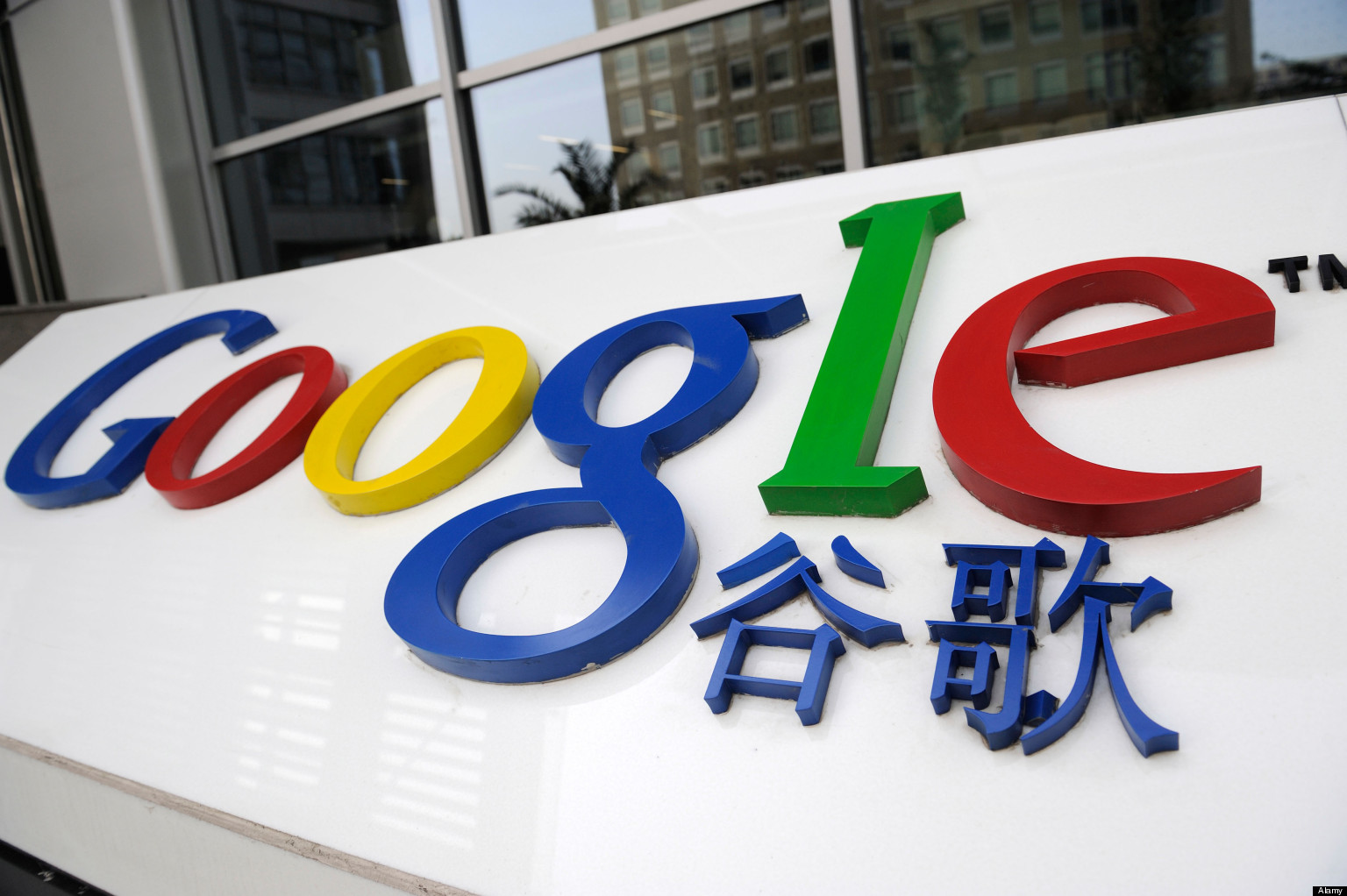 google china Us internet giant google may be preparing to launch a separate version of its search engine that would comply with china's strict censorship requirements google's core search engine has not .