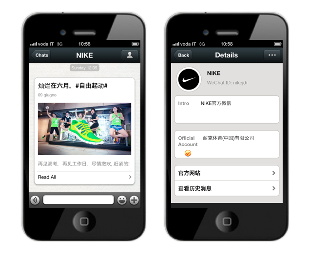 register wechat official account